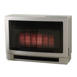 ultima2spaceheater1